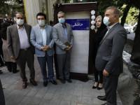 خیابانی در منطقه یک تهران به نام مرحوم حافظی نامگذاری شد