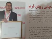 """احمد سید علی نقی """"از مدرسه خیرساز لواسانی دانا /دانش آموز دیروز با دو مدرک دکترای امروز"""