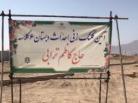 ساخت مدرسه ای 6 کلاسه خیر ساز در یزد