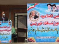 بهره برداری از مدرسه 18 کلاسه در اسلامشهر