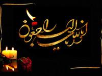 پیام تسلیت رئیس جامعه خیرین مدرسه ساز کشور در پی درگذشت پدر آقای رضازاده