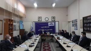 بیست و چهارمین جلسه هیات مدیره جامعه خیرین مدرسه ساز کشور برگزار شد