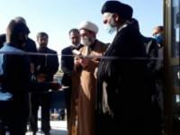 بهره برداری از مدرسه روستای چشمه شیرین پلدختر