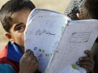 دلنوشته دانشآموزان مدرسه زندهیاد عبدالله آریا روستای خاکدانه شهرستان سمیرم