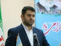جشنواره خیرین مدرسهساز آذربایجان غربی برگزار شد
