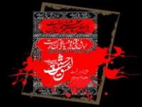 پیام تسلیت روابط عمومی جامعه خیرین مدرسه ساز کشور به مناسبت فرارسیدن تاسوعا و عاشورا حسینی