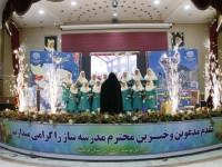 برگزارِی بيستمين جشنواره خيرين مدرسه ساز استان كرمانشاه