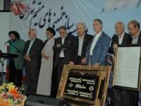 جشنواره خیرین مدرسه ساز خمینی های مقیم تهران