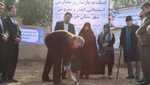 آغازعملیات ساخت مدرسه خیرسازجاسم بهبهانی در خرمشهر
