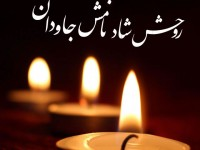 دبیرکل جمعیت وفاداران انقلاب اسلامی درگذشت «محمدرضا حافظی» را تسلیت گفت