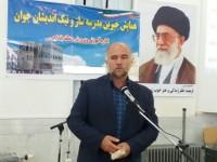 برگزاری بیستمین جشنواره خیرین مدرسه ساز منطقه بلداجی استان چهارمحال وبختیاری