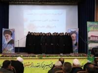 برگزاری دهمین جشنواره خیرین مدرسه ساز در شهرستان گرمی