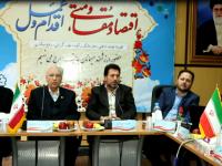 نشست هماهنگی مدیران مناطق آموزش و پرورش شهر تهران  با حضور رییس جامعه خیرین مدرسه ساز کشور