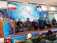دومین جشنواره خیرین مدرسه ساز منطقه تسوج(شبستر) آذربایجان شرقی در تهران برگزارشد/ اعلام 4 میلیارد تومان تعهد خیرین آذری برای ساخت مدارس جدید در تسوج