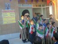 افتتاح مدرسه خیرساز محمد سبزعلی زاده در روستای سعادت آباد اصفهان
