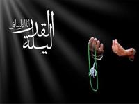 فرارسیدن ایام ضربت خوردن و شهادت امیر مومنان حضرت علی(ع) را به تمام نیک اندیشان مدرسه سازتسلیت عرض می کنیم