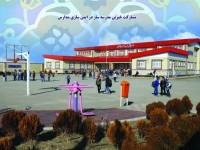 برگزاری جشنواره خیرین مدرسهساز استان اردبیل در اردیبهشتماه سال آینده