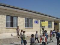 11باب مدرسه تحویل آموزش و پرورش اصفهان شد