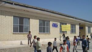 امسال خیرین استان اصفهان 44 مدرسه ساخته اند