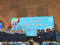برگزاری بیستمین جشنواره تجلیل و تکریم از خیرین مدرسه ساز استان یزد