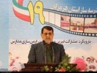 وجود 378 پروژه خیرساز در استان هرمزگان
