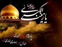 پیام تسلیت روابط عمومی جامعه خیرین مدرسه ساز کشور به مناسبت وفات حضرت زینب(س)