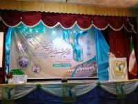 نوزدهمین جشنواره خیرین مدرسه ساز استان خوزستان در دزفول برگزار شد