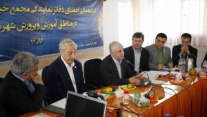 گردهمایی اعضای دفاتر نمایندگی مجمع خیرین مدرسه ساز با مناطق آموزش و پرورش شهر تهران برگزارشد