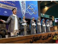 رونمایی از منشور اخلاقی مدارس خیرساز در بیستمین جشنواره خیرین مدرسه ساز استان اصفهان