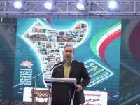 برگزاری بیستمین جشنواره خیرین مدرسه ساز استان هرمزگان