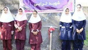 آغاز عملیات ساخت مدرسه شهدای بانک ملّی