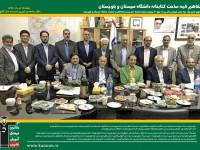 تفاهمنامه ساخت کتابخانه دانشگاه سیستان وبلوچستان منعقد شد