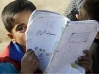 اهدا کمک های نقدی خیران  استان اصفهان به دانش آموزان محروم