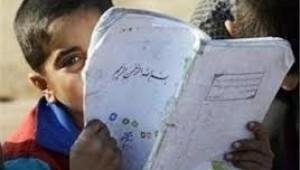 ۷۰سبد کالا و مواد غذایی به دانش آموزان بی بضاعت توزیع شد