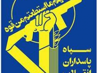 امضا تفاهم  نوسازی  مدارس خشت و گلی درسیستان و بلوچستان