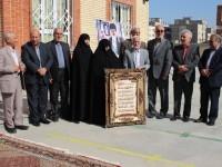 آیین افتتاحیه آموزشگاه خیرساز بانو اقدس محمودی هاشمی