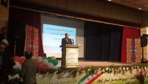 بیستمین جشنواره استانی خیرین مدرسه ساز استان ایلام برگزارشد