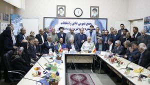جلسه انتخابات اعضای هیئت مدیره جامعه خیرین مدرسه ساز کشور