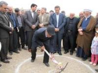 آغاز عملیات ساخت مدرسه خیر ساز در آذربایجان شرقی