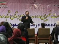 برگزاری جشنواره خیرین مدرسه ساز در منطقه 13 تهران / همکاری 12 مدرسه خیر ساز منطقه در این جشنواره