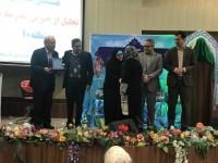 جشنواره خیرین مدرسه ساز منطقه 10 تهران در یک مدرسه خیری برگزار شد