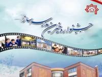 برگزای جلسه هماهنگی بیست و دومین جشنواره خیرین مدرسه ساز در سمنان