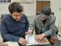 انعقاد تفاهم نامه دو مدرسه خیر ساز در تهران