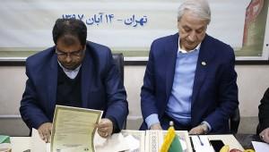 """تفاهم نامه """"همکاری فرهنگی"""" جامعه خیرین مدرسه ساز با سازمان بهشت زهرا (س) امضا شد"""