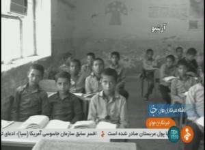 وضعیت فضاهای آموزشی استان هرمزگان و کمک خیرین