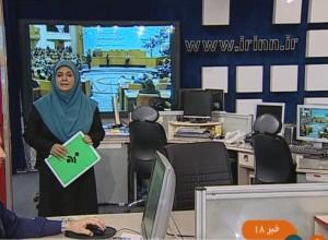 نوزدهمین جشنواره خیرین مدرسه ساز استان تهران- 4 اردیبهشت - سالن اجلاس سران