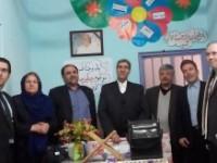 برگزاری جشنواره تکریم خیرین در مدرسه چنگیز پور منطقه 16 تهران