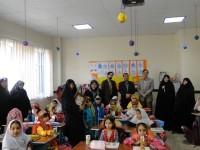برگزاری جشنواره تكريم خيرين دبستان محمدعلي نجفي در منطقه 3 تهران