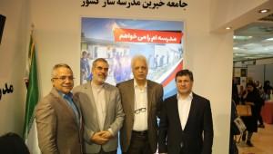حال و هوای غرفه خیرین مدرسه ساز در هشتمین روز نمایشگاه بین المللی کتاب تهران -
