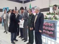 کمک بیش از پنج میلیارد ریالی به جشنواره مجمع خیرین مدرسه ساز در قروه